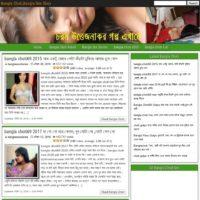 Bangla Sex Stories 1