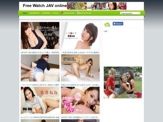 Free Watch JAV online