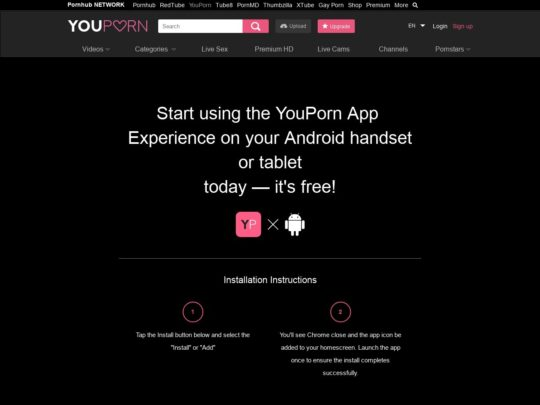 YouPorn Android App